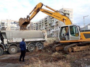 Първа копка на сграда Бели Дунав