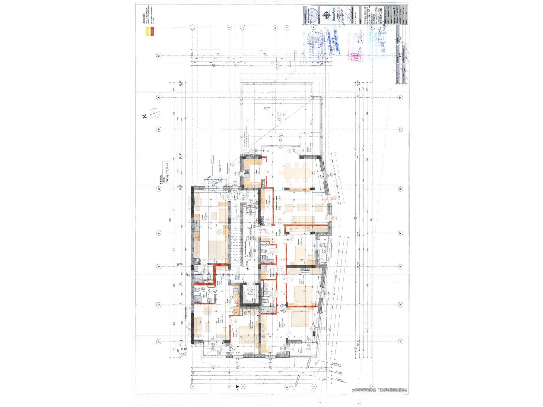 Архитектурни планове на