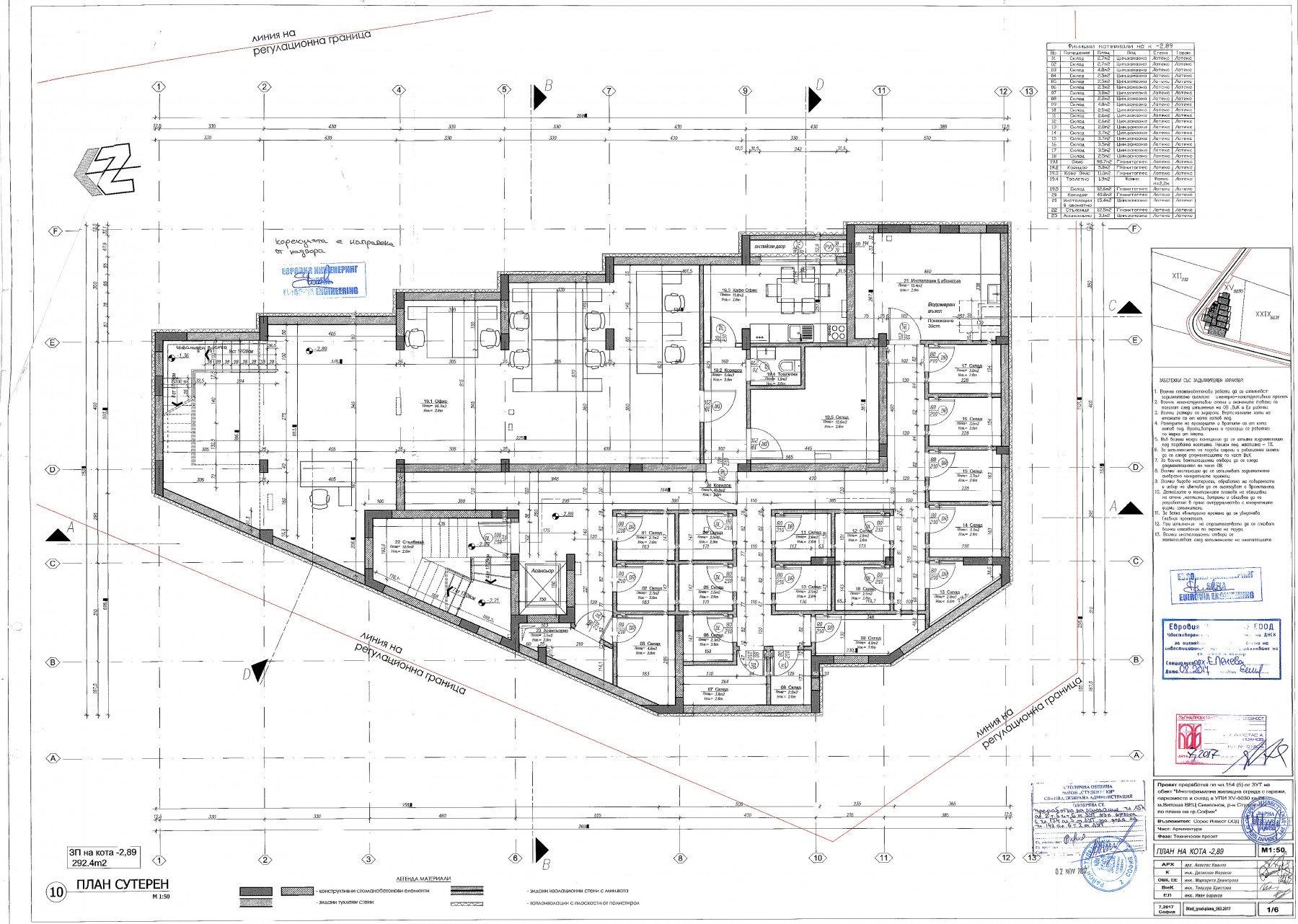 Архитектурни планове на Сграда Вероника